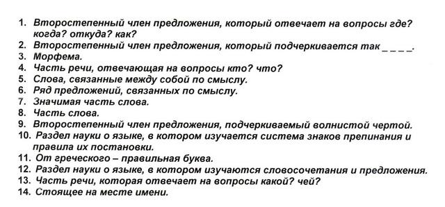 http://nikulina.ucoz.com/019.jpg